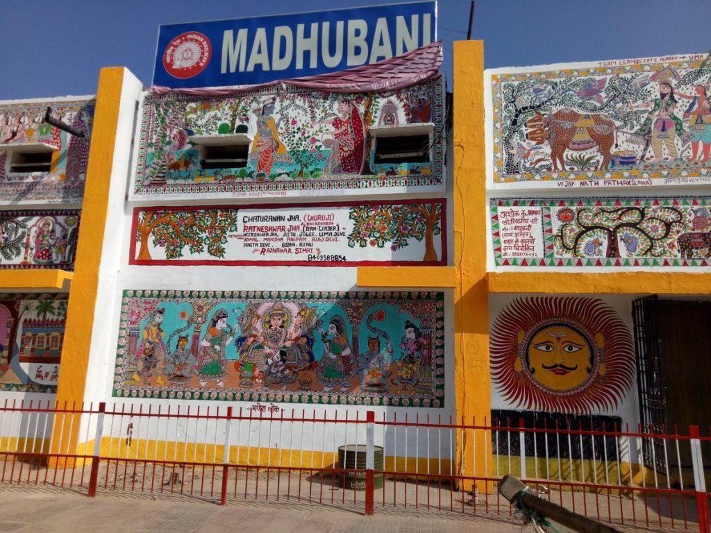 Madhubani_Railway_Station